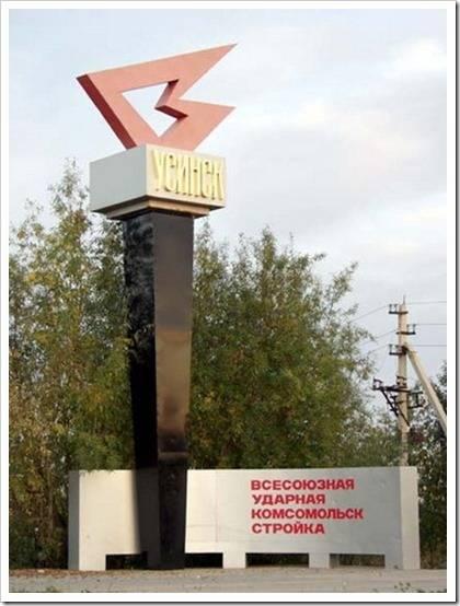 Как осуществляются грузоперевозки из Москвы в Усинск
