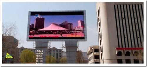 Виды видеоэкранов для рекламы