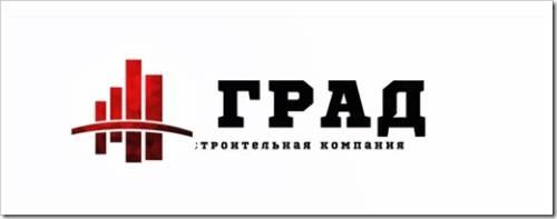 Обзор услуг электрики под ключ от компании elektrika.aograd.ru