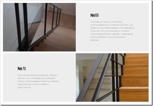 Обзор ассортимента лестниц на второй этаж от Студии лестниц в Тюмени