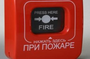 Какие пожарные извещатели необходимо устанавливать