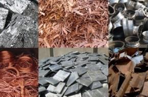 Как определить цветной металл?
