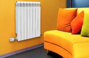 Как рассчитать радиаторы отопления