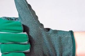 Сколько стоят рабочие перчатки