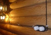 Теохнология монтажа ретро проводки в деревянном доме