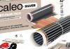 Дополнительный обогрев в доме с помощью инфракрасного теплого пола Сaleo Silver и SPC ламината StoneFloor