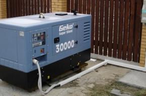 Аренда генераторов: сфера применения