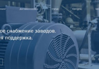 Обзор ассортимента промышленного оборудования от компании «Алпром Групп»