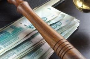 Что такое взыскание долгов и какие есть виды