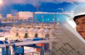 Какие объекты подлежат экспертизе промышленной безопасности