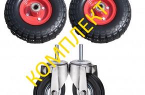Виды колес для тележек и как их выбрать