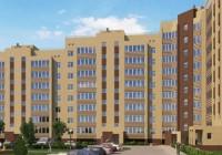 Как купить квартиру в Новом Уренгое?
