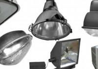 Как выбрать светодиодный прожектор для освещения?