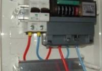 Как подключить проводку в доме?