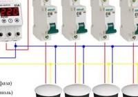 Как подключить электрический автомат?