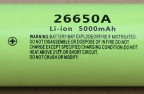Аккумулятор 26650 — характеристики и какой выбрать
