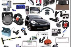 Современные виды автомобильных гаджетов и устройств