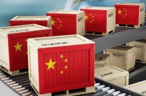 Как доставить груз из Китая