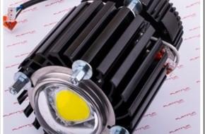 Системы промышленного освещения