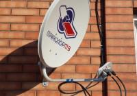 Как установить Триколор ТВ самостоятельно