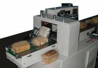 Виды упаковочных машин для хлебобулочных изделий и советы по выбору