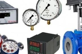 Виды контрольно-измерительных приборов и их назначение