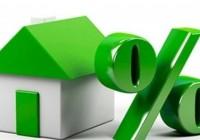 Как оформить ипотечный кредит в Белгороде?