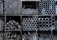 Какой бывает металлопрокат?