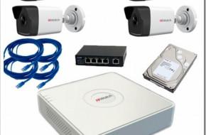 Комплекты видеонаблюдения HIWATCH — виды, характеристики и из чего состоят