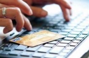 Как срочно взять займ онлайн на карту