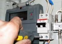 Как подключить электрический счетчик?