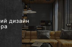 Stroy House — это надежная Одесская ремонтно-строительная компания работающая по лучшим ценам