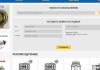 Обзор ассортимента подшипников в Москве от интернет-магазина PODSHOP