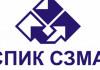 АО СПИК СЗМА — инжиниринговая компания полного цикла