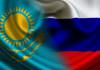 Как перевезти личные вещи из Казахстана в Россию