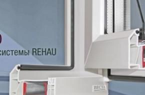 Характеристики профиля ПВХ окна Rehau Grazio 70 мм