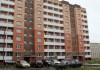 Покупаем трёхкомнатную квартиру в Казани с помощью маткапитала