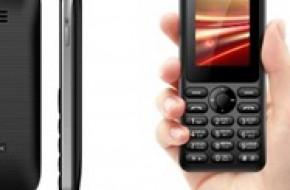 Как выбрать недорогой простой мобильный телефон