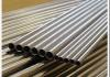 Виды алюминиевых труб, характеристики и сфера их применения