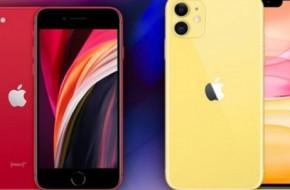 Как выгодно продать iPhone 8