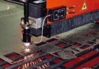 Какое оборудование используется для лазерной резки металла?