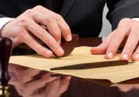 Популярные виды юридических услуг для физических лиц