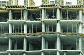 Что ждет рынок недвижимости?