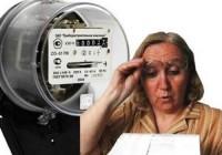 Как экономить электричество без ущерба для здоровья?