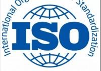 Как получить сертификат ISO 9001?