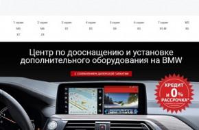 Обзор услуг по тюнингу BMW от компании kibercar.com