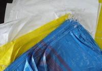 Как делают полипропиленовые мешки