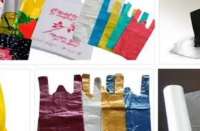 Виды и характеристики полиэтиленовых пакетов