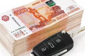 Где можно взять деньги под залог авто