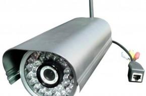 Как узнать ip камеры видеонаблюдения?